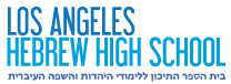 Los Angeles Hebrew High School