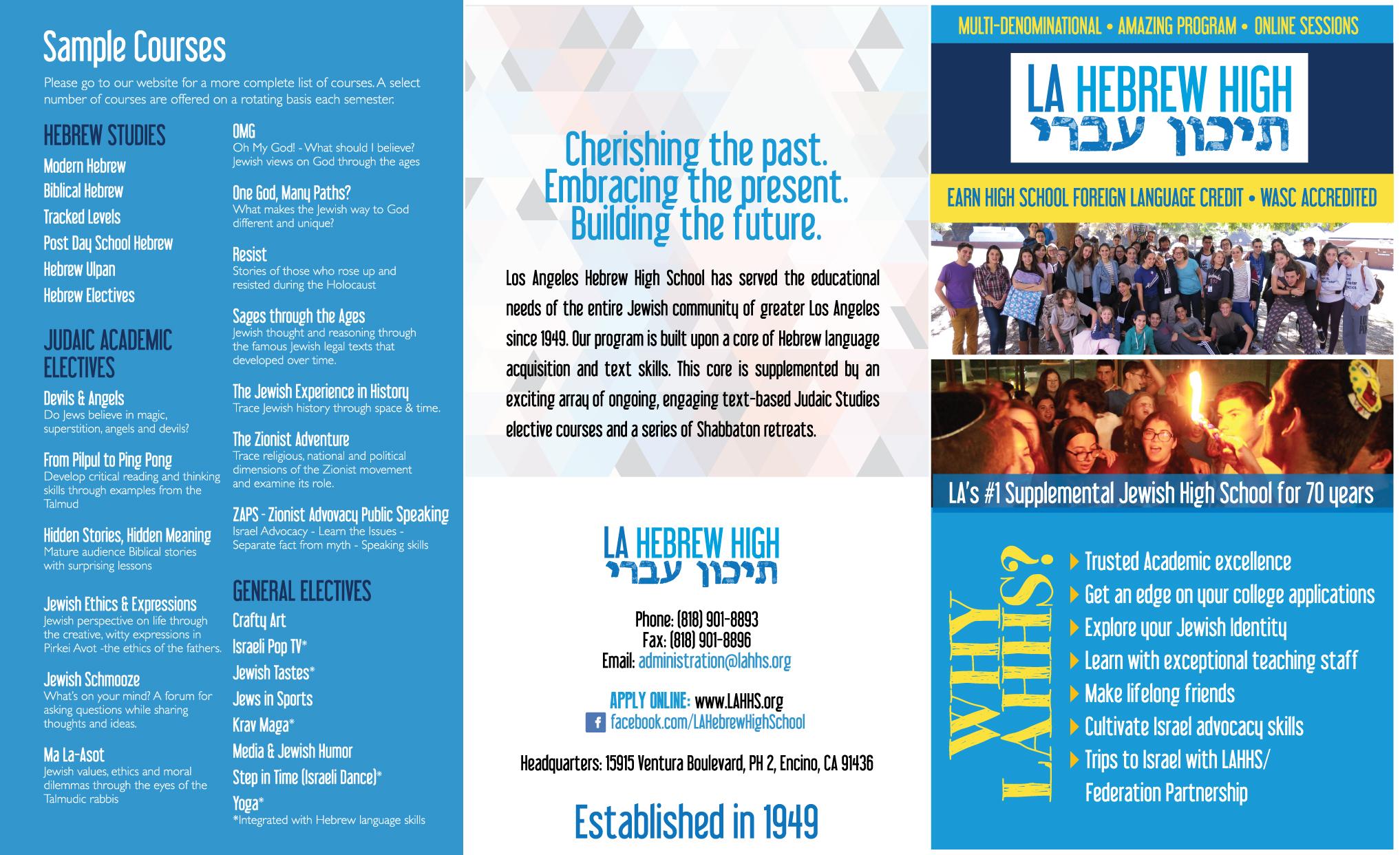 program brochure los angeles hebrew high school